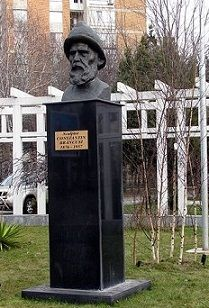 The Bust Brâncuși in Bucharest by Grigorie Minea