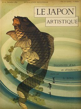 Siegfried Bing's cover for an issue of <i>Le Japon artistique; documents d'art et d'industrie</i> (1888-91)