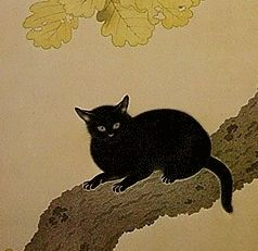 Detail of Hishida's <i>Black Cat</i> (1910), combining a strong line with color gradations, is an example of his later style that came to typify Nihonga as distinct from other more conservative Japanese styles.